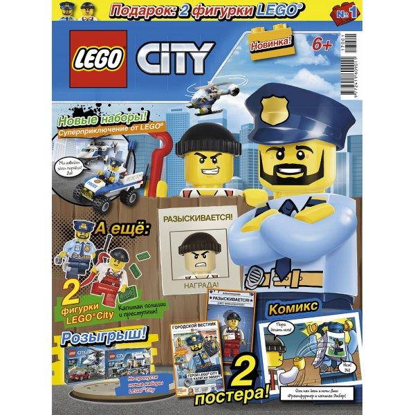 Lego City 9000017090 Журнал Lego City №01 (2017)