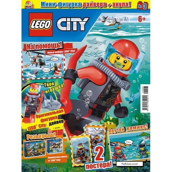 Lego City 9000017092 Журнал Lego City №03 (2017)