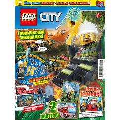 № 04 (2017) (Lego City)
