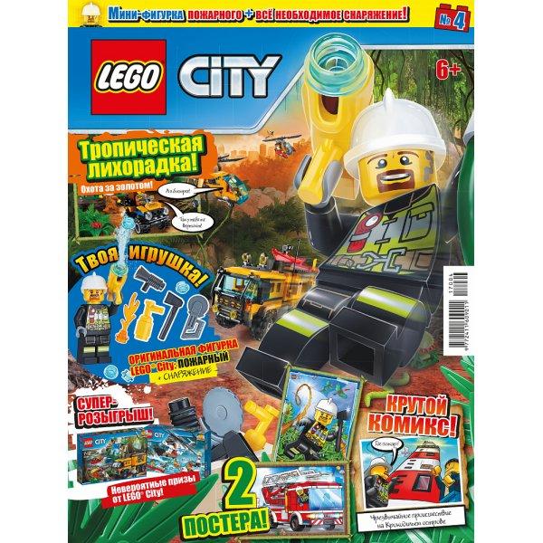 Набор Лего № 04 (2017) (Lego City)