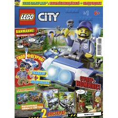Набор лего - № 01 (2018) (Lego City)