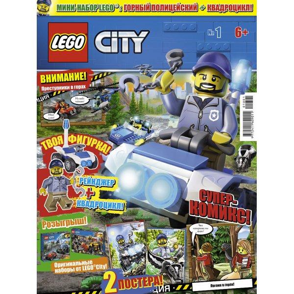 Lego City 9000017102 Журнал Lego City №01 (2018)