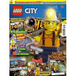 № 02 (2018) Lego City