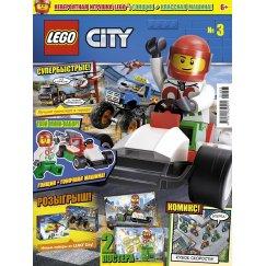Журнал Lego City №03 (2018)
