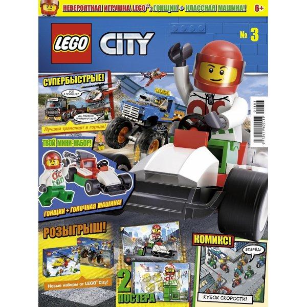 № 03 (2018) (Lego City)