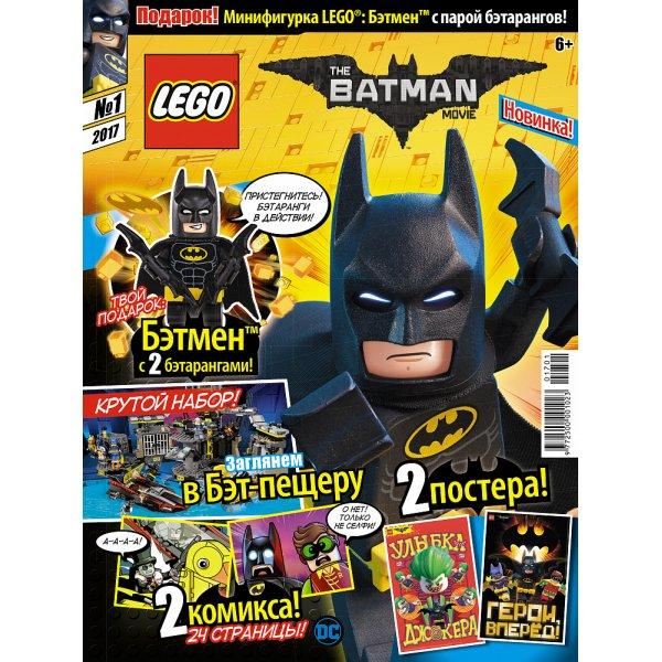 Lego Batman 9003001701 Журнал Lego Batman №01 (2017)