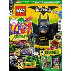 Журнал Lego Batman №02 (2017)