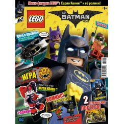 Набор лего - № 02 (2018) (Lego Batman)