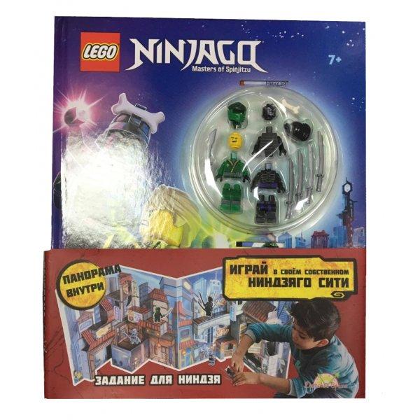 LEGO®NINJAGO™ NINJA MISSION/ЗАДАНИЕ ДЛЯ НИНДЗЯ