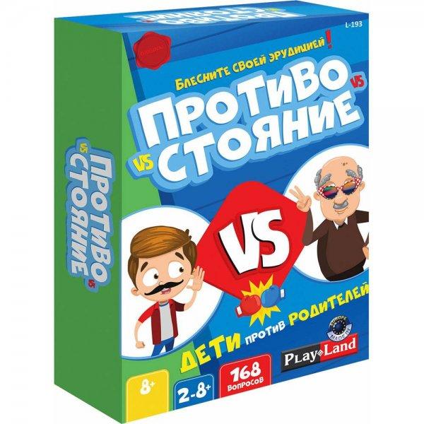Игра настольная, Play Land, Противостояние. Дети против Родителей