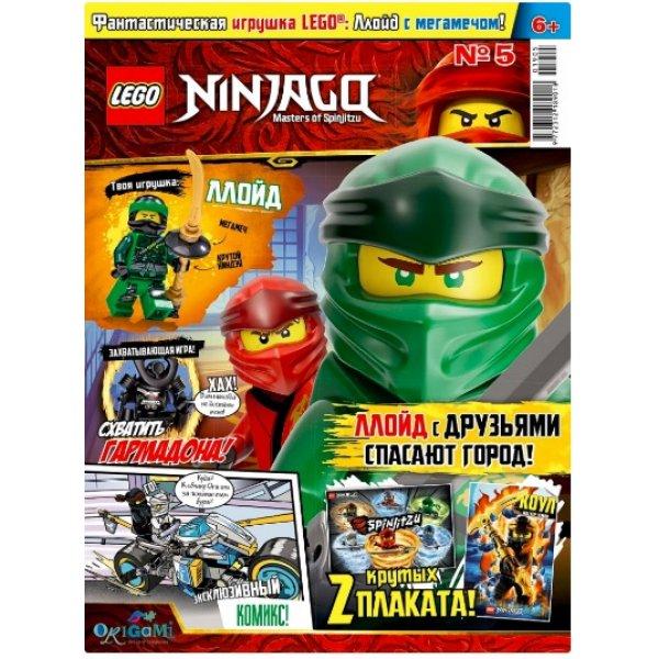Журнал Lego Ninjago №5 (2019)
