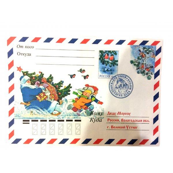 Новый год 90000752 Письмо Деду Морозу