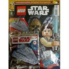Журнал Lego Star Wars №1 (2019)