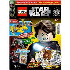 Набор лего - №11 (2019) (Lego STAR WARS)