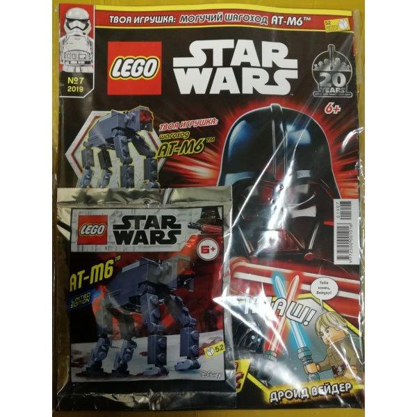 Набор Лего Журнал LEGO Звездные войны №7 выпуск 2019