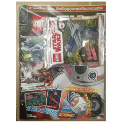 Журнал Lego Star Wars №3 (2019)