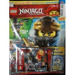 Журнал Lego Ninjago №4 (2019)