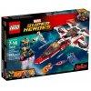 Набор лего - Реактивный самолёт мстителей: Космическая миссия