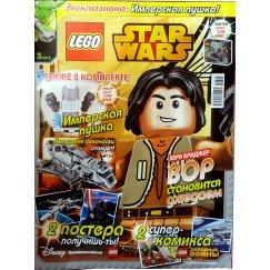 Журнал Lego Star Wars №03 (2015)