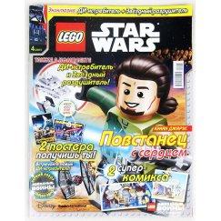 Журнал Lego Star Wars №04 (2015)