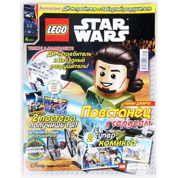 Lego Star Wars 9000015804 Журнал Lego Star Wars №04 (2015)