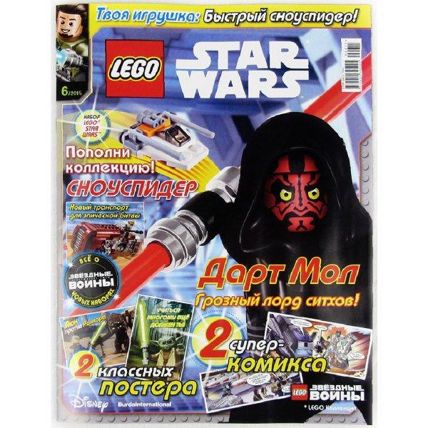 Lego Star Wars 9000015806 Журнал Lego Star Wars №06 (2015)