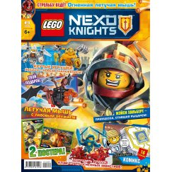 Журнал Lego Nexo Knights №09 (2016)