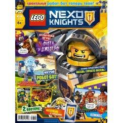 Журнал Lego Nexo Knights №10 (2016)