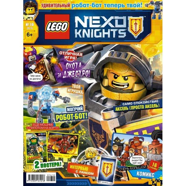 Lego Nexo Knights 9000016501 Журнал Lego Nexo Knights №10 (2016)