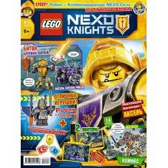 Журнал Lego Nexo Knights №03 (2017)