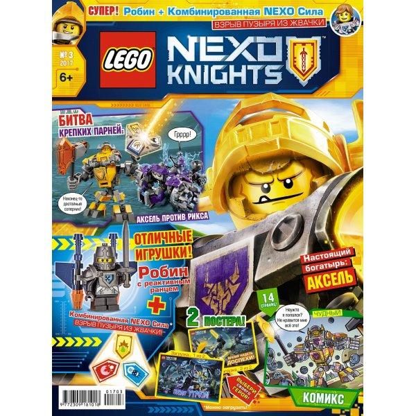 Lego Nexo Knights 9000016506 Журнал Lego Nexo Knights №03 (2017)