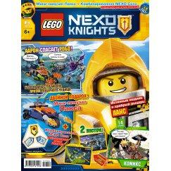 Журнал Lego Nexo Knights №04 (2017)