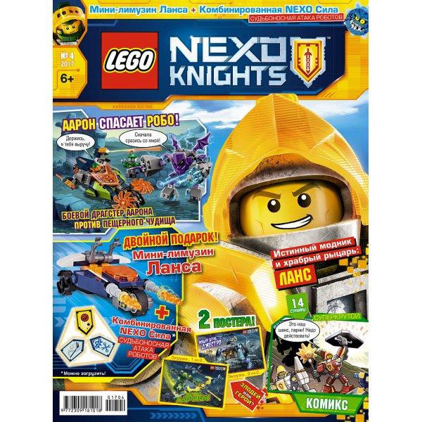 Lego Nexo Knights 9000016507 Журнал Lego Nexo Knights №04 (2017)
