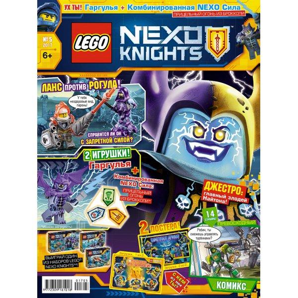 Lego Nexo Knights 9000016508 Журнал Lego Nexo Knights №05 (2017)