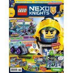 Журнал Lego Nexo Knights  №06 (2017)