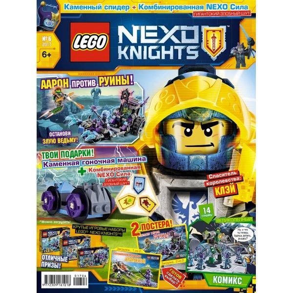 Lego Nexo Knights 9000016509 Журнал Lego Nexo Knights №06 (2017)