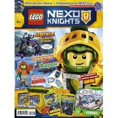 Журнал Lego Nexo Knights №07 (2017)