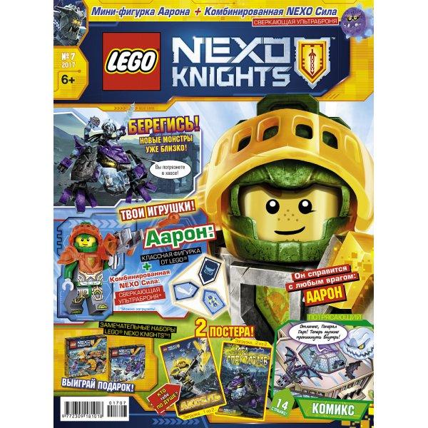 Lego Nexo Knights 9000016510 Журнал Lego Nexo Knights №07 (2017)