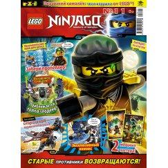 Журнал Lego Ninjago №11 (2016)