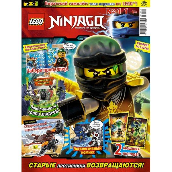 Lego Ninjago 9000016545 Журнал Lego Ninjago №11 (2016)