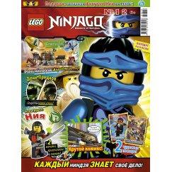 № 12 (2016) (Lego Ninjago)