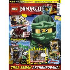 Журнал Lego Ninjago №07 (2017)