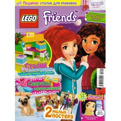 Журнал Lego Friends №11 (2016)