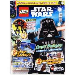 Журнал Lego Star Wars №4(10) (2016)