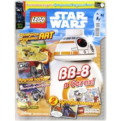 Журнал Lego Star Wars №5(11) (2016)