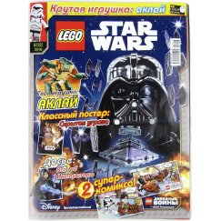 № 06 (12) (2016) (Lego STAR WARS)