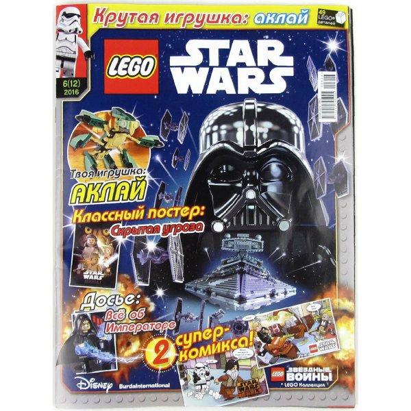 Lego Star Wars 9000016812 Журнал Lego Star Wars №6(12) (2016)