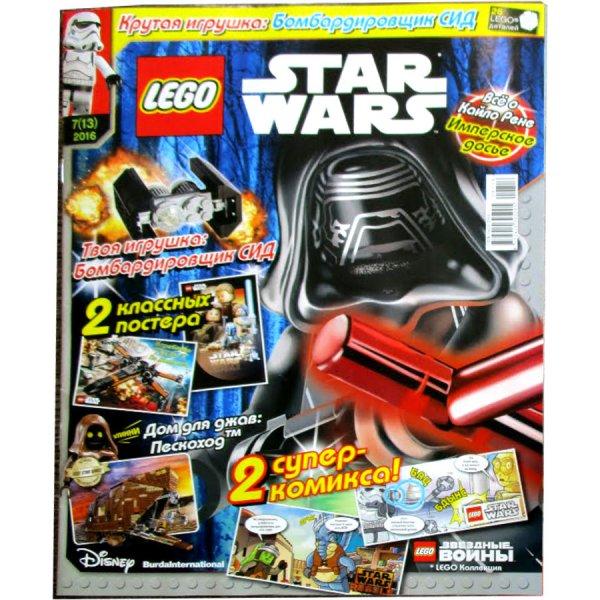 Lego Star Wars 9000016813 Журнал Lego Star Wars №7(13) (2016)