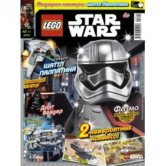 Журнал Lego Star Wars №11 (2016)