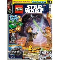 Журнал Lego Star Wars №01 (2017)